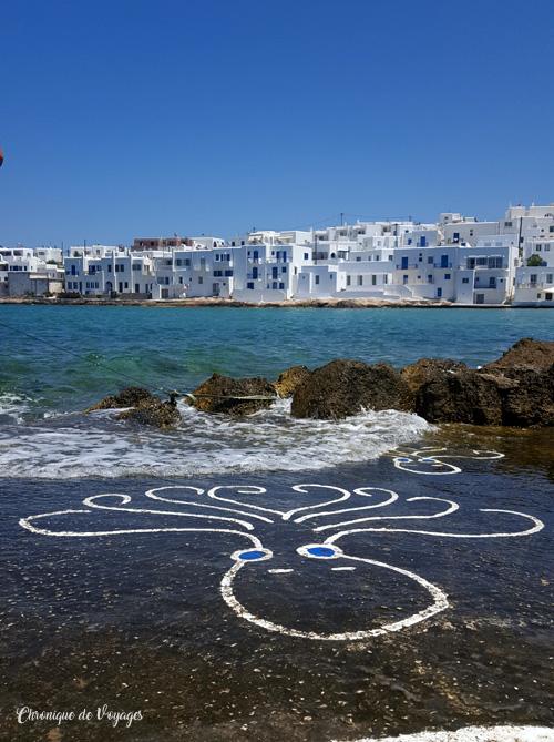 La Grèce et les Cyclades 2 jours pour visiter l'île de Paros